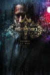 John Wick 3: Parabellum Poster Revealed, But Backwards (Plus Teaser!)