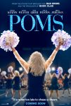 Shake it til you make it with the new Poms trailer